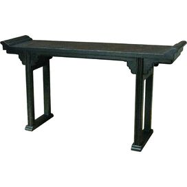 Gina Console Table