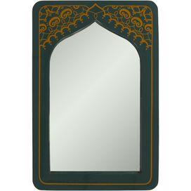 Dasanti Wall Mirror